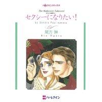 尾方 琳 2タイトル合本 vol.2