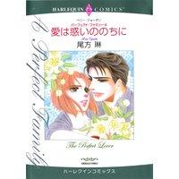 尾方 琳 2タイトル合本 vol.5