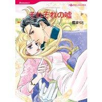 藍 まりと 2タイトル合本 vol.9