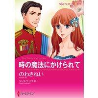 のわき ねい 2タイトル合本 vol.2