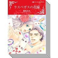 【ハーレクインコミック】オフィスロマンス セット vol.6