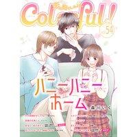 Colorful! vol.54