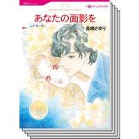 ハーレクインコミックス Renta! セット 2020年 vol.501
