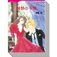 ハーレクインコミックス Renta! セット 2020年 vol.503