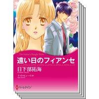 ハーレクインコミックス Renta! セット 2020年 vol.512