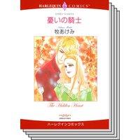 ハーレクインコミックス Renta! セット 2020年 vol.522