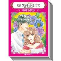 ハーレクインコミックス Renta! セット 2020年 vol.523