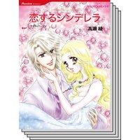 ハーレクインコミックス Renta! セット 2020年 vol.525