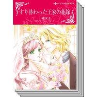 ハーレクインコミックス Renta! セット 2020年 vol.528