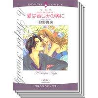 ハーレクインコミックス Renta! セット 2020年 vol.538