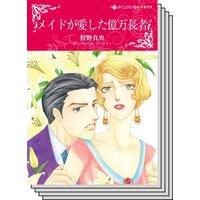 ハーレクインコミックス Renta! セット 2020年 vol.544