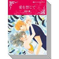 ハーレクインコミックス Renta! セット 2020年 vol.545