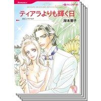 ハーレクインコミックス Renta! セット 2020年 vol.549