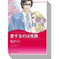 ハーレクインコミックス Renta! セット 2020年 vol.556