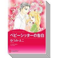 ハーレクインコミックス Renta! セット 2020年 vol.564
