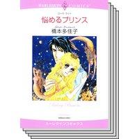ハーレクインコミックス Renta! セット 2020年 vol.569