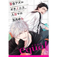 equal vol.47