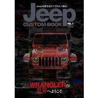 Jeep CUSTOM BOOK Vol.7