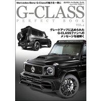 G−CLASS PERFECT BOOK Vol.4
