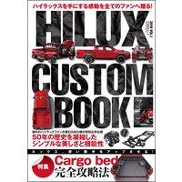 HILUX CUSTOM BOOK Vol.1