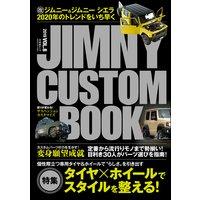 JIMNY CUSTOM BOOK Vol.8