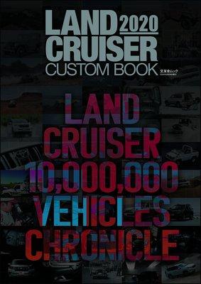 LAND CRUISER CUSTOM BOOK 2020