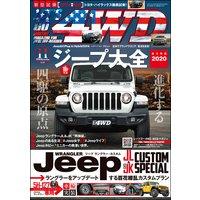 LET'S GO 4WD【レッツゴー4WD】2020年11月号