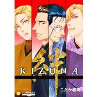 KIZUNA−絆− after story