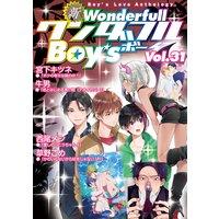 新・ワンダフルBoy's Vol.31