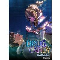 【タテコミ】ドラッグキャンディー