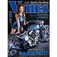 VIBES【バイブズ】2020年11月号