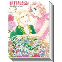 ハーレクインコミックス セット 2020年 vol.668