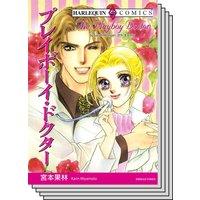 ハーレクインコミックス セット 2020年 vol.680