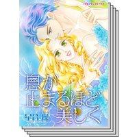 ハーレクインコミックス セット 2020年 vol.710