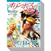 ハーレクインコミックス セット 2020年 vol.719