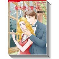 ハーレクインコミックス セット 2020年 vol.734