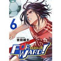 Forward!‐フォワード!‐ 世界一のサッカー選手に憑依されたので、とりあえずサッカーやってみる。 6