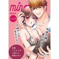 minette comics vol.8