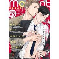 【無料】moment vol.20/2020 autumn