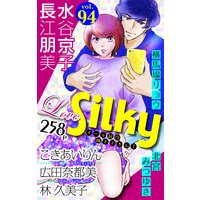 Love Silky Vol.94