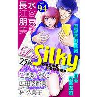 Love Silky Vol.94