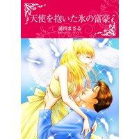 ハーレクインコミックス Renta! 合本 2020年 vol.28