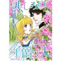 ハーレクインコミックス Renta! 合本 2020年 vol.59