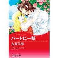 ハーレクインコミックス Renta! 合本 2020年 vol.67