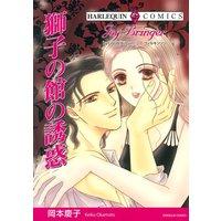 ハーレクインコミックス Renta! 合本 2020年 vol.70