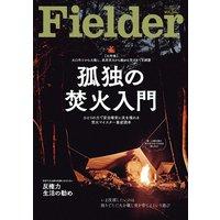 Fielder vol.54