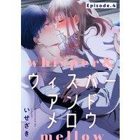 whisper&mellow −ウィスパーアンドメロウ− Episode.4《Pinkcherie》