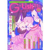 G−Lish2020年11月号 Vol.2