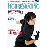 ワールド・フィギュアスケート No.89