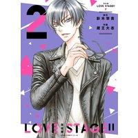 完全版 LOVE STAGE!! 2【Renta!限定版】